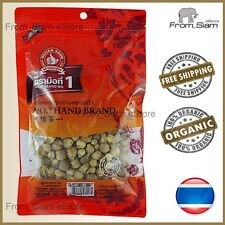 BLACK CARDAMOM Thai Spices Seasonings - Seeds in Whole Pods - 50g (1.76oz)