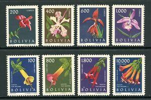 Bolivia Scott #459//C240 MNH Flowers Orchids FLORA CV$19+