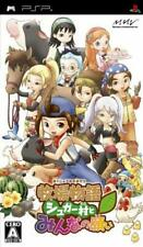 PSP Bokujou Monogatari Sugar Mura to Minna No Negai Harvest Moon Japan