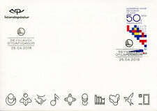 Iceland 2018 FDC Nordic House in Reykjavik 50th Anniv 1v S/A Set Cover Stamps