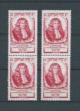 FRANCE - 1947 YT 779 paires - JOURNÉE DU TIMBRE - TIMBRES NEUFS** LUXE