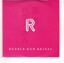 (GR157) R, Bubble Gun Geisha - 2015 DJ CD