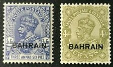 BAHRAIN Sc#8-9 1933 King George V  Mint V V LH mark VF (1-80)