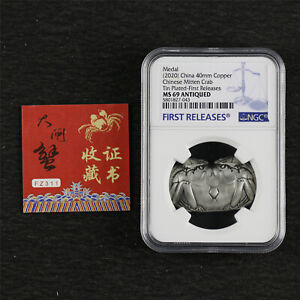 2020 Medal China Copper Mitten Crab Tin Plated-First Releases MS 69 ANTIQUED