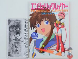 Artbook CLAMP - Angelic Layer Official Battle Book