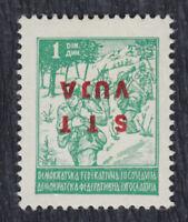 Italy Yugoslavia Zone B 1949 definitive, error - inverted overprint, MNH