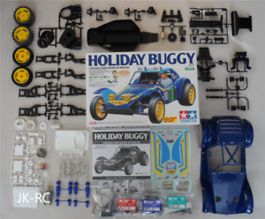 Choice Of New Spare Parts For 'Tamiya 2010 Holiday Buggy 58470; DT02/DT-02