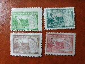 China - 1949 -  HWAI-HAI Victory  - 4 stamp set - MLH ( nice stamps)