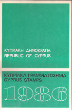 CYPRUS 1986 COMPLETE YEAR SETS MNH OFFICIAL PRESENTATION PACK