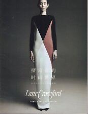 Lane Crawford Chinese VG 070716DBE