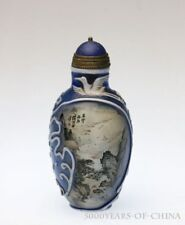 "3"" Old Handmade Painted ""Landscape"" Inside Painted Carved Glass Snuff Bottle"