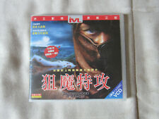 VCD Brotherhood of the wolf / Pacte des loups 3 disques _ audio FR _ sbt ENG/CHI