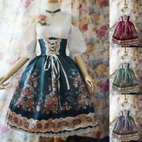 Lolita Dress Cos Women Princess Sweet Girl Tutu Party Evening Gown Plus Size