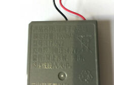 Battery for Sony PS4 Pro / Slim controller