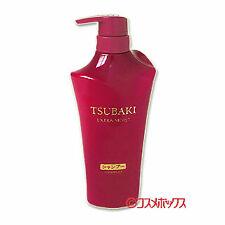 Japan SHISEIDO TSUBAKI Extra Moist Hair Shampoo 500ml