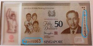 Singapore 50 Dollars 2015  Banknote, Uncirculated SG50 BLUE prefix !