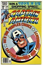 CAPTAIN AMERICA #250(10/80)AVENGERS/SPIDER-MAN/X-MEN(NEWSSTAND)BYRNE(CGC IT)9.2!