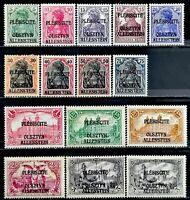 "Germany(Allenstein)>1920>Unused,OG>German Posed ""PLEBISCITE-OLSZTYN/ALLENSTEIN""."