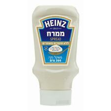 Heinz Mayonnaise Kosher Squeeze Bottle Spread Dip Condiment 390g
