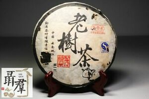 Mengku puer tea factory shu ripe black pu er 2006 Old tree 400g