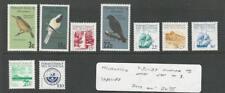 Micronesia, Postage Stamp, #31-39 Mint NH, 1985-88 Bird Ship, JFZ