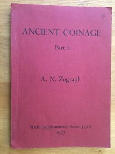 Ancient Coinage, Part i.   Series 33 (i). A.N. Zograph.  1977.