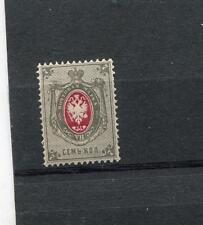 IMPERIAL RUSSIA YR 1875-79,SC 27,MI 25,MNH,7 KOP,HORIZONTALLY LAID PAPER