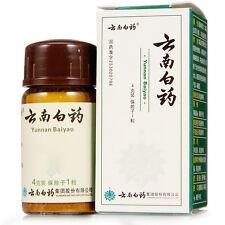 Yunnan Baiyao Powder 4g/bottle  First Aid two bottles 云南白药粉剂2瓶