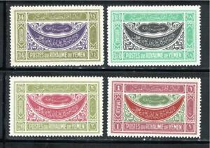 Yemen 1940 SC#40-3 4 Diff. High Values Arab Moon Crescent Early Issues MLH