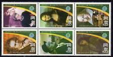 IRELAND MNH 2000 SG1315/20 The Arts