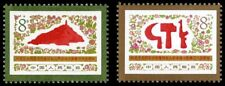 China Stamp 1977 J18 35th Anniv. of Talks at Yanan Forum on Literature & Art MNH