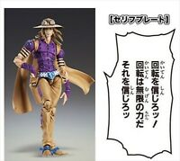 JoJo's Bizarre Adventure Part 7 Steel Ball Run gyro Zeppeli Limited figure NEW