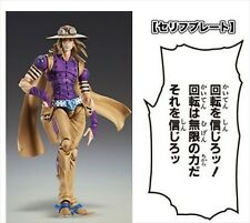 JoJo's Bizarre Adventure Part 7 Steel Ball Run gyro Zeppeli Limited figure NEW