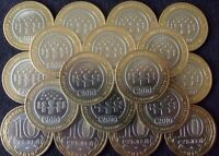 ✔ Russia 10 rubles Russian General Census 2010 UNC People Population Y 1274