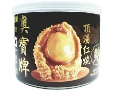 Canned Abalone 4 pcs Instant Best Seafood 2022 澳寶牌 即食4隻鮑魚罐頭 can food LOT of 2