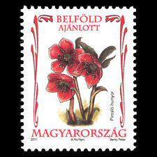"Hungary 2011 -  Protected Hungarian Flowers ""Purple Hellebore"" - MNH"