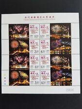 Macau 2004 fireworks MNH sheetlet