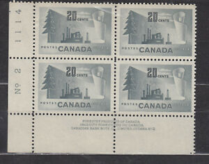 1952 #316 20¢ FOREST PRODUCTS PLATE BLOCK #2  F-VFNH