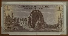 1978 ~ SYRIA ~ 1 POUND ~ BANKNOTES OF ALL NATIONS ~ UNCIRCULATED