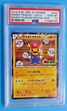 2016 Pokemon Japanese XY Promo #293 Mario Pikachu Holo Special Box PSA-10