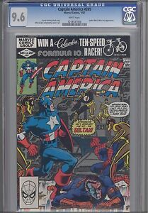 Captain America #265  9.6 DC 1982 Spider-Man on Cover