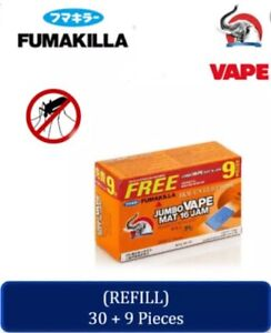 THERMACELL (FUMAKILLA) Mosquito Repellent -  39 MATS