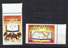 Aviation Middle Eastern Stamps