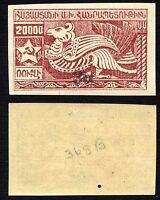Armenia, 1922, SC 368, mint. b345