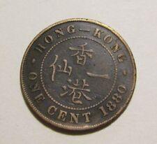 Hong Kong 1880 1 Cent Coin