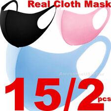 2/15PC Face Mask Reusable Washable Cover Masks Fashion Clothing Men Women Cloth