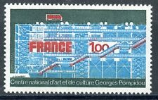 STAMP / TIMBRE FRANCE NEUF N° 1922 ** ART GEORGES POMPIDOU