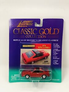 Johnny Lightning 1999 Classic Gold KING COBRA Red LIMITED EDITION Rubber Tires