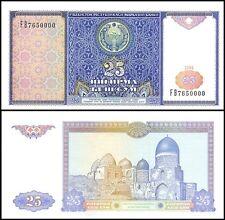 Uzbekistan 25 Sum, 1994, P-77, UNC