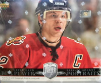 2006/07 UPPER DECK BAP PORTRAITS HOBBY HOCKEY 12 BOX CASE (6 AUTOS PER BOX)